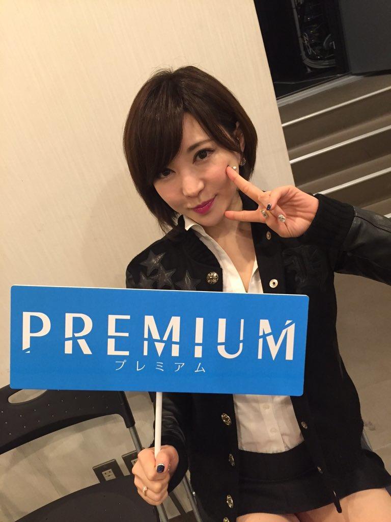 JAE2015女優part152