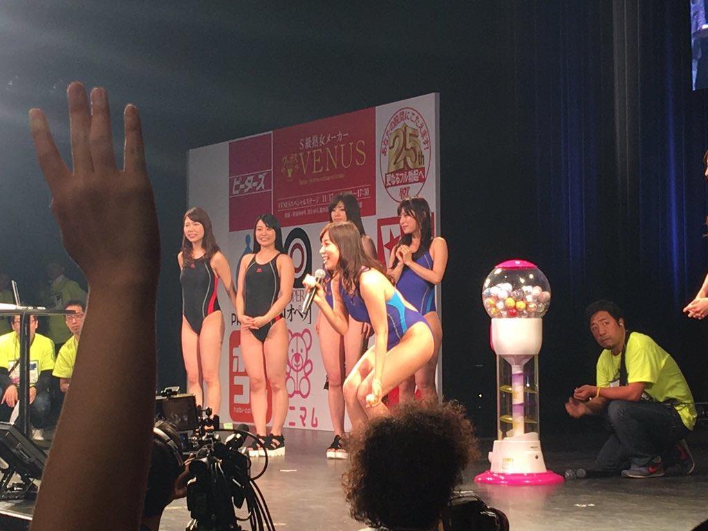 JAE2015女優part157