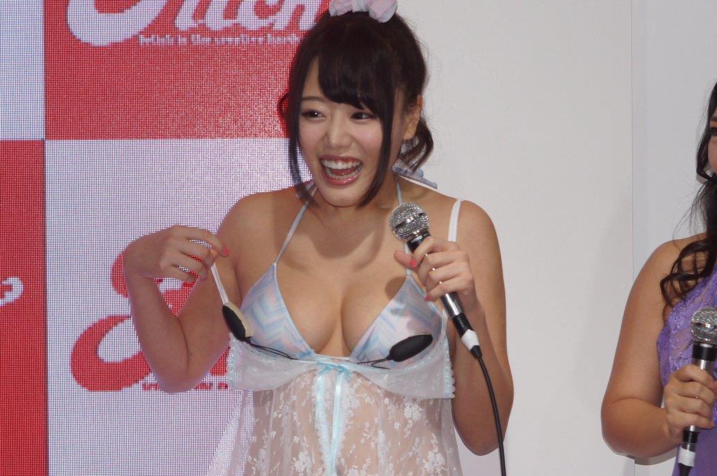 JAE2015女優part159