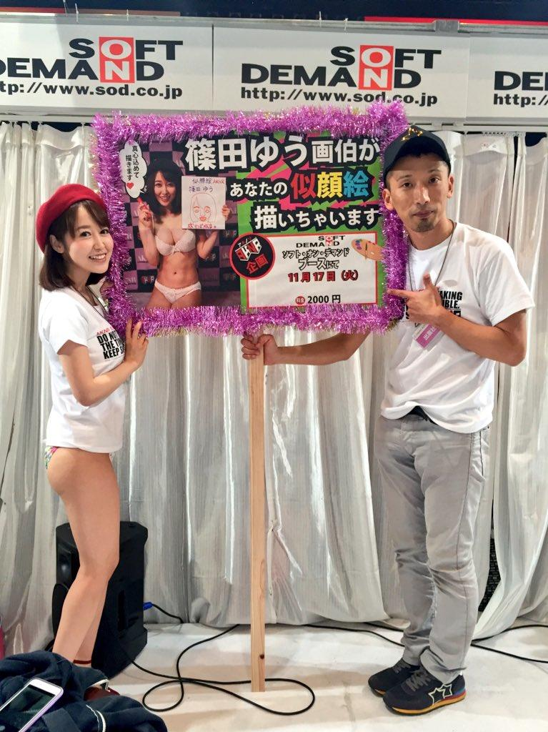 JAE2015女優part162
