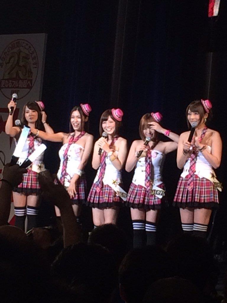 JAE2015女優part169
