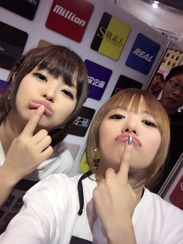 JAE2015女優part175