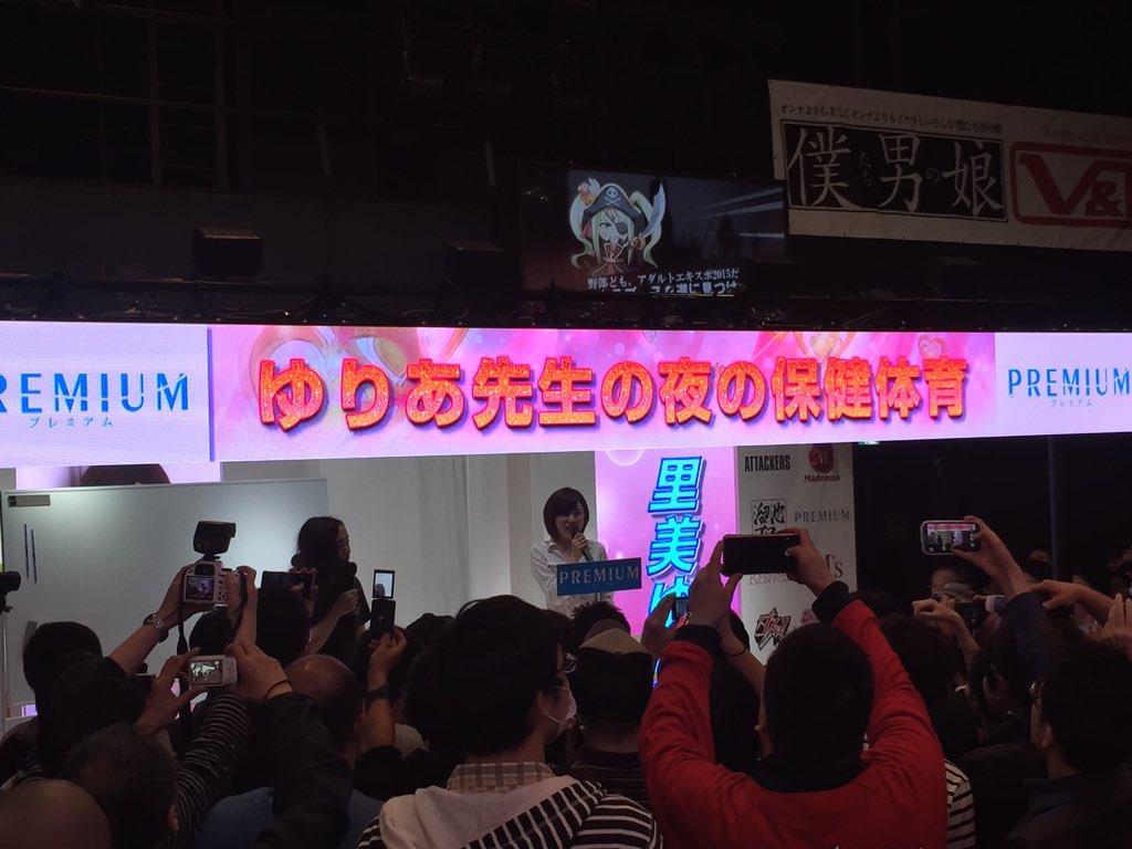JAE2015女優part177