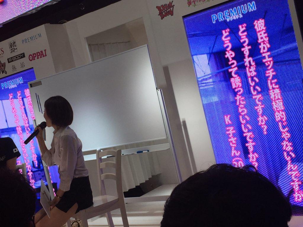JAE2015女優part178