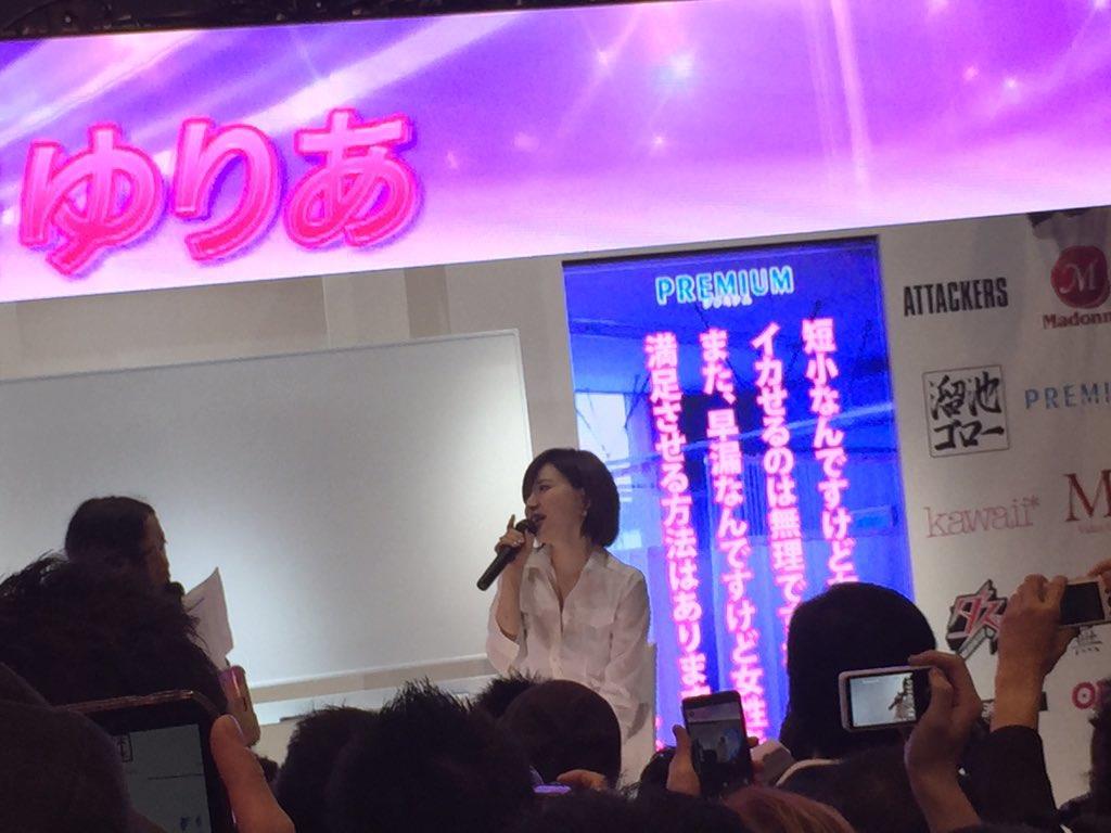 JAE2015女優part179