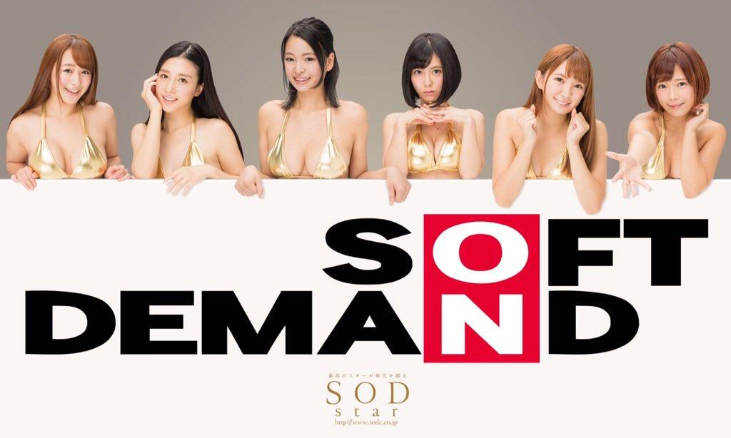 SOD画像001