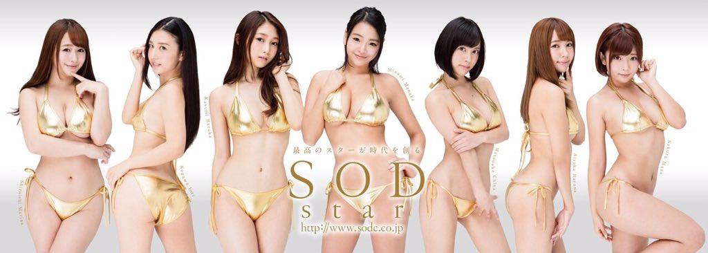 SOD画像002