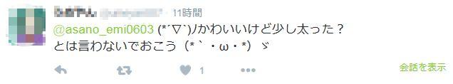 浅野えみ001