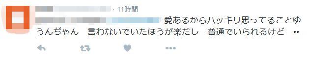 浅野えみ004