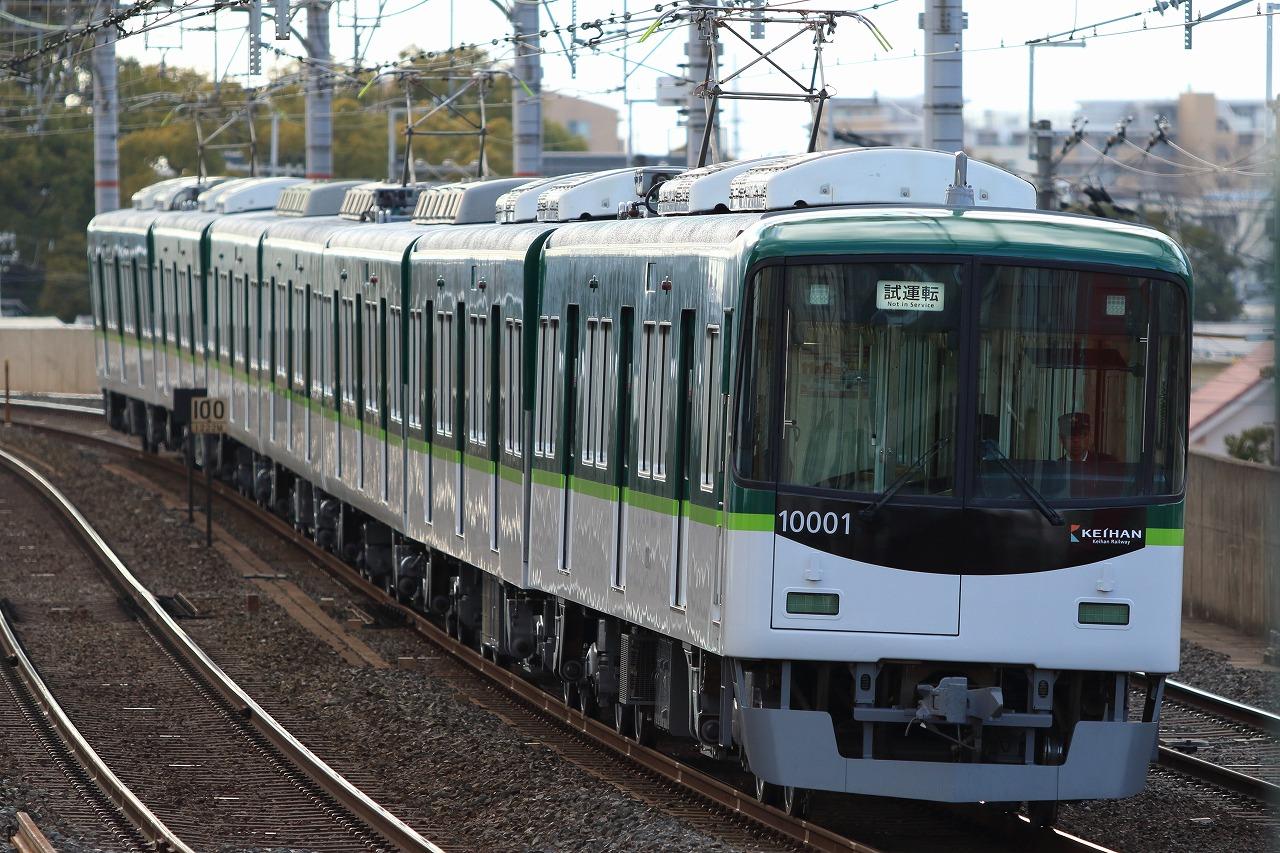 MP4A1459.jpg