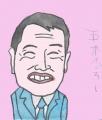1五木ひろし