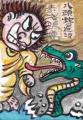 14浮世絵月岡芳年素戔嗚尊八岐大蛇退治 (2)