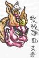3東寺の行道面(Kimnara、きんなら)緊那羅 (3)