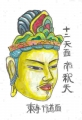 3東寺の行道面帝釈天