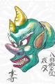 3東寺八部衆面 夜叉(Yaksa、やしゃ)(2)