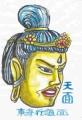 3東寺の行道面天面 (4)