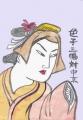 3浮世絵 色子三幅対中京奥村政信(2)