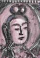 3菩薩半跏像中宮寺2