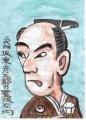 4浮世絵東洲斎写楽三代目坂東彦三郎の鷺坂左内 (2)