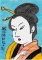 5浮世絵喜多川歌麿娘日時計巳の刻 (3)