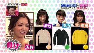 3color-fashion-20151211-001.jpg