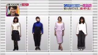 3color-fashion-20151211-004.jpg