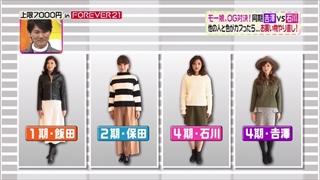 3color-fashion-20160108-004.jpg