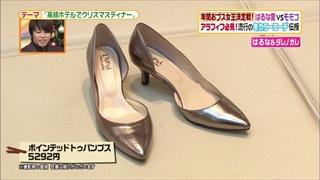 battle-fashion-20151222-003.jpg