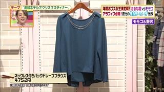 battle-fashion-20151222-004.jpg