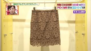 battle-fashion-20151222-006.jpg