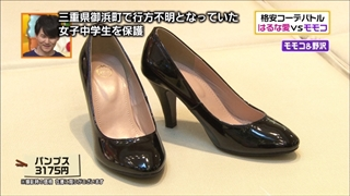 battle-fashion-20151222-009.jpg
