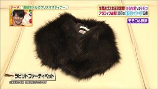 battle-fashion-20151222-010.jpg