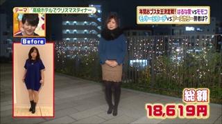 battle-fashion-20151222-011.jpg