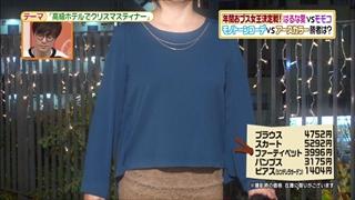 battle-fashion-20151222-012.jpg