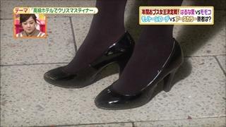 battle-fashion-20151222-016.jpg