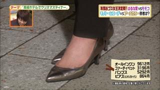 battle-fashion-20151222-021.jpg