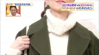 battle-fashion-20160119-021.jpg