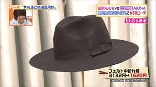 battle-fashion-20160202-006.jpg