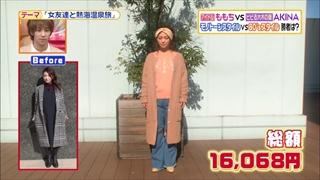 battle-fashion-20160202-009.jpg