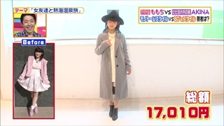 battle-fashion-20160202-014.jpg