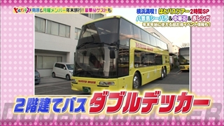 bus-tour-010.jpg