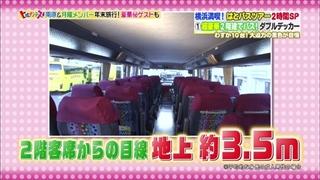bus-tour-011.jpg