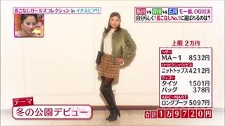 girl-collection-20151225-003.jpg