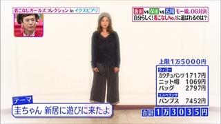 girl-collection-20151225-010.jpg