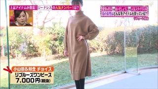 tokyo-osyare-20151210-019.jpg