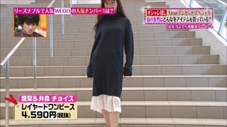 tokyo-osyare-20151224-004.jpg