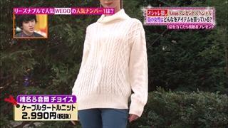 tokyo-osyare-20151224-005.jpg