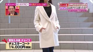 tokyo-osyare-20151224-010.jpg