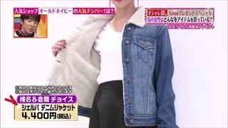 tokyo-osyare-20151224-018.jpg