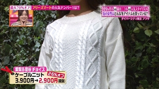 tokyo-osyare-20160128-010.jpg